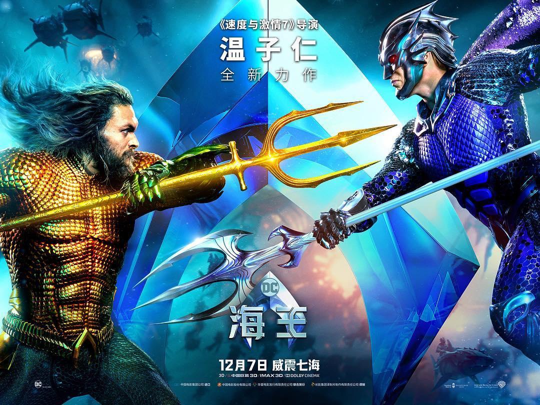 Aquaman (Warner Bros.)