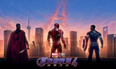 Avnegers: Endgame (Marvel Studios)